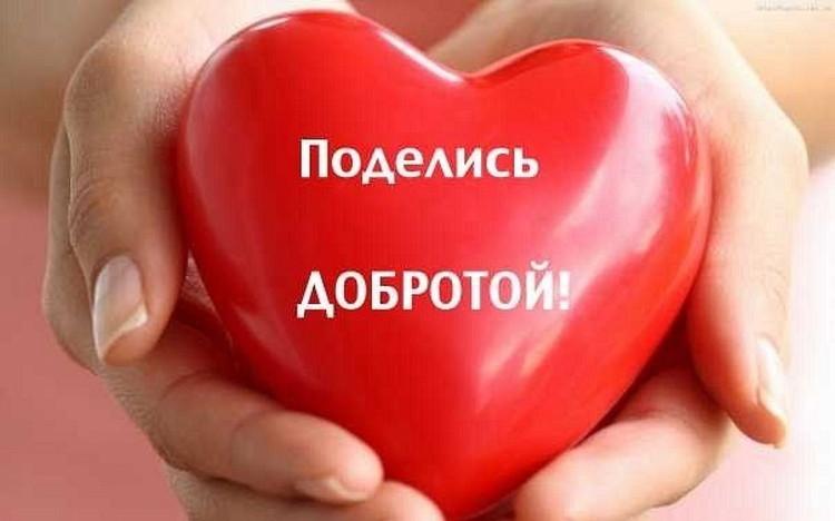 Делу —  время… потехе — тоже)))