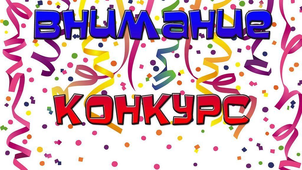 НОВОГОДНЕЕ НАСТРОЕНИЕ )))
